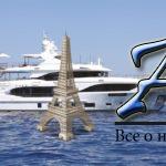 Benetti Mediterraneo 116